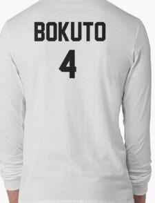 Haikyuu!! Jersey Bokuto Number 4 (Fukurodani) Long Sleeve T-Shirt