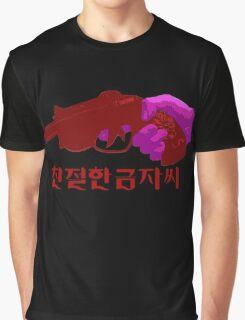 Sympathy For Lady Vengeance - Pistol Graphic T-Shirt