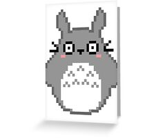 PIXEL chibi friend Greeting Card