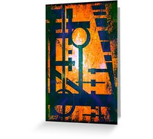 Sunset On Mars Greeting Card