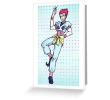 Hisoka Greeting Card
