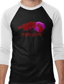 Sympathy For Lady Vengeance - Pistol Men's Baseball ¾ T-Shirt