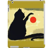 THE RED BALL iPad Case/Skin