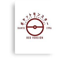 Pokemon Red Version Canvas Print