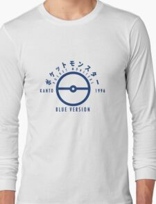 Pokemon Blue Version Long Sleeve T-Shirt