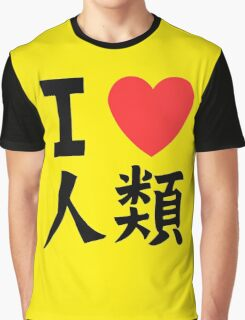I ♥ humanity Graphic T-Shirt