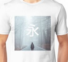 Eternal. Unisex T-Shirt