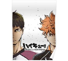 Karasuno vs Shiratorizawa Poster
