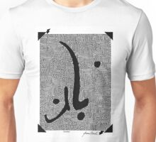 Unmess Unisex T-Shirt