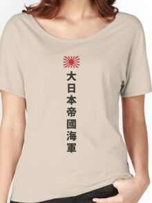 Imperial Japanese Army - Japan Women's Relaxed Fit T-Shirt