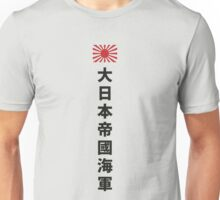 Imperial Japanese Army - Japan Unisex T-Shirt
