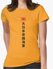 Imperial Japanese Army - Japan Womens Fitted T-Shirt