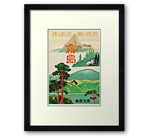 Retreat of Spirits - Japanese Rail Poster, 1930s (PD) Framed Print