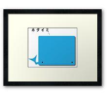 M. Dick Framed Print