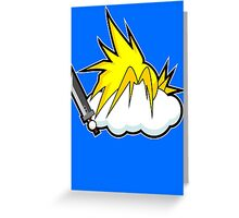 Seventh Cloud Greeting Card
