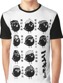 Little crows Graphic T-Shirt