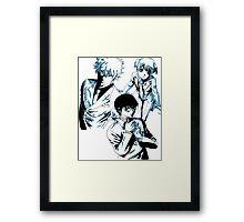 Gintama Framed Print