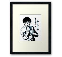 Shimura Shinpachi Framed Print
