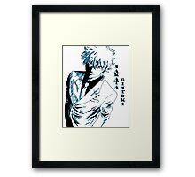 Sakata G Framed Print