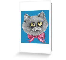 fancy pants  Greeting Card