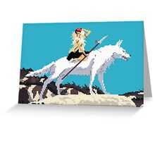 8 bit Mononoke 2 Greeting Card
