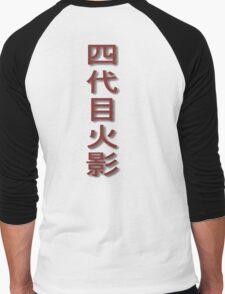 minato clothes Men's Baseball ¾ T-Shirt