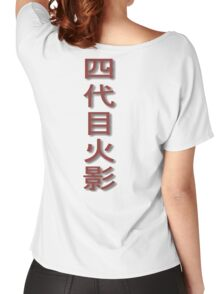 minato clothes Women's Relaxed Fit T-Shirt