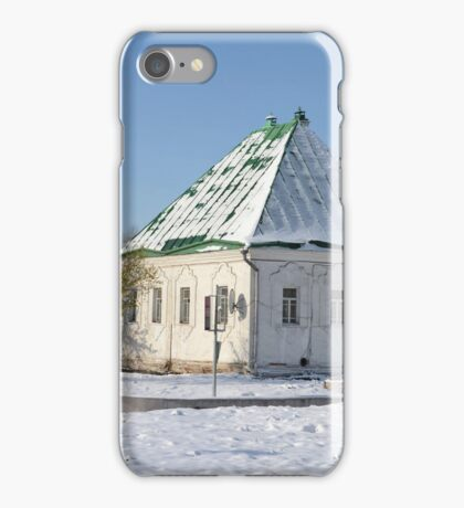 the old building of the Treasury iPhone Case/Skin