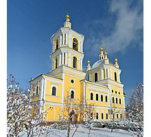 Transfiguration Cathedral Photographic Print