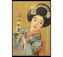 Woman in Blue Kimono Vintage Poster (PD) Photographic Print