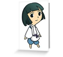 Haku (Spirited Away) Greeting Card