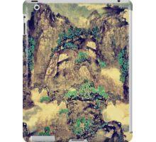 The Hills of Yunnan iPad Case/Skin