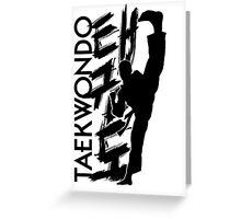Taekwondo Kick Boy - Korean Martial Art Greeting Card