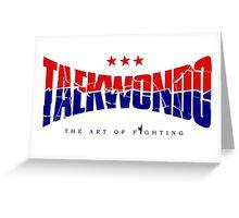 Taekwondo Chest Logo Cool - Korean Martial Art Greeting Card