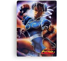 Chun-Li Street Fighter 2 Fan items! Canvas Print