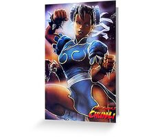 Chun-Li Street Fighter 2 Fan items! Greeting Card