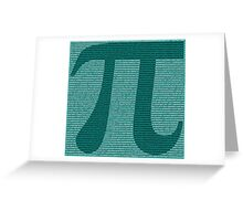 Pi Symbol Greeting Card