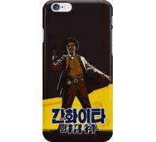 Fake North Korean Western Movie iPhone Case/Skin