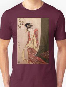 Reproduction Vintage Japanese painting  Unisex T-Shirt