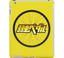Yowamushi Pedal iPad Case/Skin