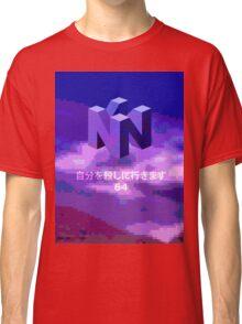 THE MYSTERIOUS N I N T E N D O  6  4 Classic T-Shirt