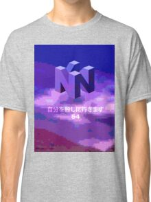 THE MYSTERIOUS N I N T E N D O  6  4 Classic T-Shirt