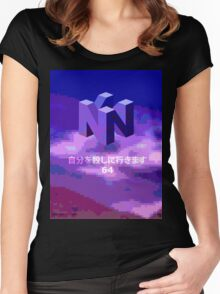 THE MYSTERIOUS N I N T E N D O  6  4 Women's Fitted Scoop T-Shirt