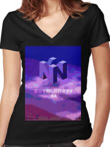 THE MYSTERIOUS N I N T E N D O  6  4 Women's Fitted V-Neck T-Shirt