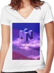 THE MYSTERIOUS N I N T E N D O  6  4 Women's Fitted V-Neck T-Shirt