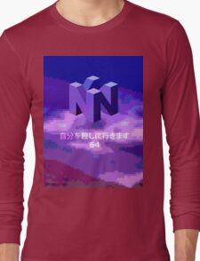 THE MYSTERIOUS N I N T E N D O  6  4 Long Sleeve T-Shirt
