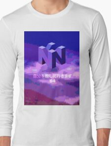THE MYSTERIOUS N I N T E N D O  6  4 Long Sleeve T-Shirt