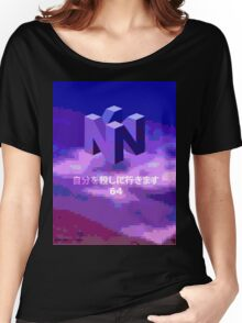 THE MYSTERIOUS N I N T E N D O  6  4 Women's Relaxed Fit T-Shirt