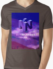 THE MYSTERIOUS N I N T E N D O  6  4 Mens V-Neck T-Shirt