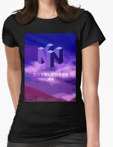 THE MYSTERIOUS N I N T E N D O  6  4 Womens Fitted T-Shirt
